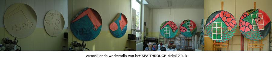 sea_through_door_ann_hoogendoorn
